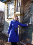 Irinka, 33  , Lyskovo