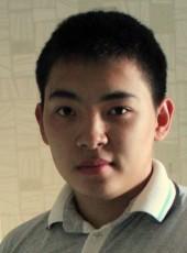 Arslan, 23, Kazakhstan, Shu