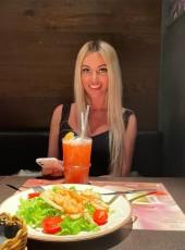 Sladenkaya, 36, Ukraine, Mykolayiv