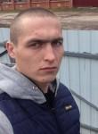 Илья, 23 года, Рязань