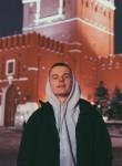 Солнышко - Нижний Новгород