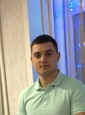 Viktor , 24, Russia, Lukhovitsy