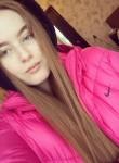 Татьяна, 18 лет, Агаповка