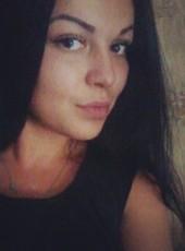 Polina, 27, Russia, Krasnoyarsk
