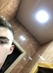 Timofey, 21, Moscow