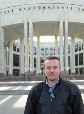 Egor Martynov, 23, Russia, Saint Petersburg