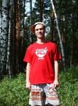 Roman, 25, Novokuznetsk