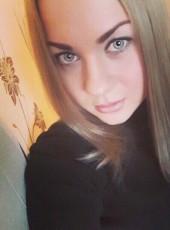 Ekaterina, 26, Russia, Novodvinsk