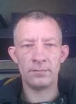 Евгений, 39 лет, Северск