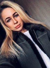 Kristina, 21, Russia, Lokot