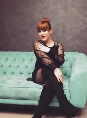 Оксана, 27, Ukraine, Chernivtsi