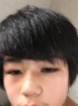 龍君, 20  , Kitakyushu