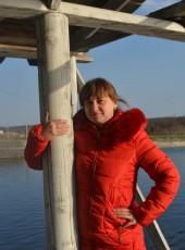 Irina, 40, Ukraine, Kamieniec Podolski