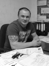 Leo, 34, Russia, Nizhniy Tagil