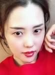 Xiaoyan, 31  , Nanning