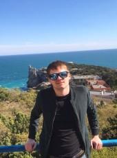 Sergey, 25, Russia, Dzerzhinsk