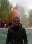 Andrey, 33  , Blagoveshchensk (Bashkortostan)
