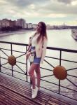 Виктория, 29 лет, Москва
