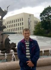 Valera, 33, Belarus, Uzda