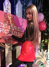 Nastya, 19, Україна, Київ