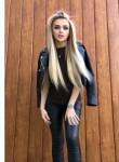 Olya, 21  , Kotelniki