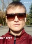 Vitalik, 33  , Balakliya