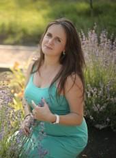 Татьяна, 38, Россия, Симферополь