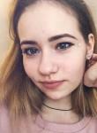 Elizabeth, 20 лет, Пермь
