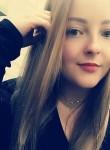 Надежда, 22 года, Полтава
