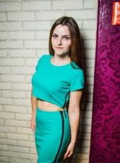 Анна, 23, Россия, Чита