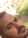 عبدو, 30  , Shibin al Kawm
