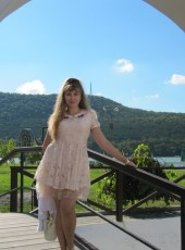 Elena, 32, Russia, Taganrog