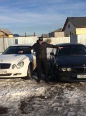 Evgeniy, 33, Kazakhstan, Ekibastuz