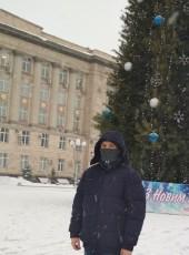 Vlad, 20, Ukraine, Vatutine