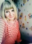 Svetlana, 24  , Khabary