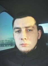 Ruslan, 25, Russia, Irkutsk