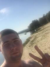 Dmitriy, 26, Russia, Chelyabinsk