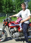 Pavel, 41, Kemerovo