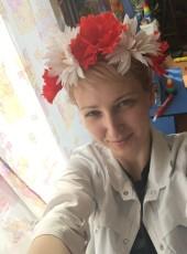 kseniya, 32, Russia, Omsk