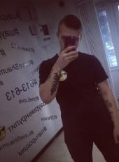Viktor, 20, Russia, Tyumen