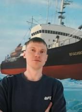 Egor, 33, Russia, Gazimurskiy Zavod