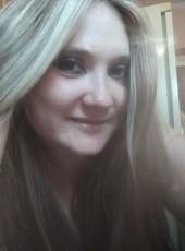 Julia, 33, Ukraine, Kiev