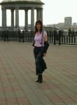 Irina, 47, Saint Petersburg