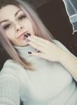 Anastasiya, 24, Aleksandrovskoye (Tomsk)