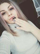 Anastasiya, 23, Russia, Aleksandrovskoye (Tomsk)