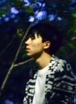 Takmon, 23, Hamamatsu