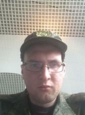 Dima, 22, Russia, Cheboksary