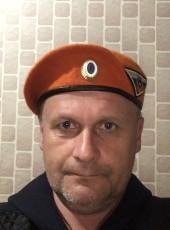 Alex, 45, Russia, Kambarka
