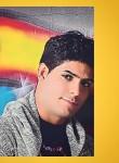 حنفوش, 25  , Al Basrah