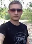 Vyacheslav, 22, Voronezh
